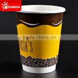 Custom logo printed disposable paper coffee cup with logo