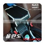 [SUJAKNAM] Chevrolet Cruze - Hand Made Multipurpose Central Console Box Set(no.4487)