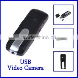 Mini Camcoder USB Drive Digital Hidden Camera DVR Vedio 30fps Vedio 720*480P 4GB MAX 32GB JVE3333