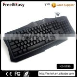 Shenzhen waterpoof USB brands gaming keyboard for computer