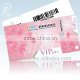 Customised size die cut offset printing plastic dual VIP card with attached card a small key chain card with a hole smart card