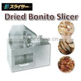 High precision dried bonito slicer for Japanese fish flakes