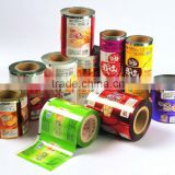 Gravure printing customized automatic Plastic packaging Pvc twist Roll film for candy bar wrapper