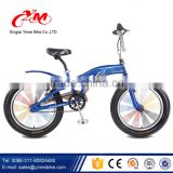 "2015 new style cool chopper BMX bicycle for boys /factory price 20"" bmx bicycle / colorful spoke bmx bikes"
