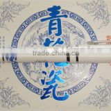 blue and white porcelain ball pen