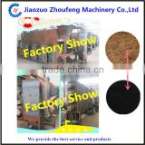 sawdust carbonization furnace wood carbonization furnace rice husk activated carbon furnaces