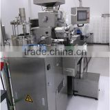 Automatic Vegetable Softgel paintball making machine With Parallel Gelatine Supply And PLC
