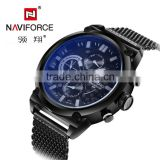 New Arrival stainless steel Naviforce brand sports watch wholesale