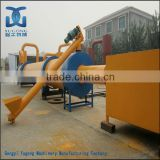 Yugong New Technology Rotary Drying Machinery