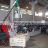 Hot-sale Recycling LDPE HDPE granulating line