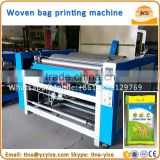 Jute bag printing machine / plastic carry bag printing machine / woven bag printing machine