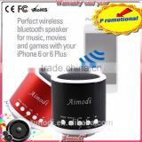 2015 Hot New Bathroom Waterproof Bluetooth Speaker for Mobile Phone