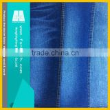 NO.2466 Cheap Stock Denim Fabric/ Men Jeans On sale/ Stock Jeans