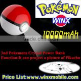 New Pokemon Go Plus Pokeball power bank 10000 mAh Portable Charge with Laser Projection Pikachu Powerbank