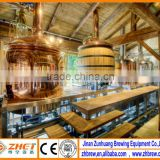 500L beautiful red copper hotel beer equipment/hotel draft beer equipment/bar beer equipment