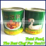 Wholesale Cheap Food Curry Goose