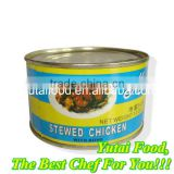 Wholesale Halal Canned Stewed Duck with Orange Peel Round Tin Cans for Food