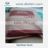 Excellent Quality for Xanthan Gum