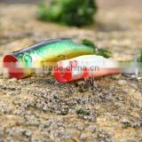 popper Fishing lure plug fishing lure HP02 invite world agent