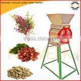 Neweek home hand operate cocoa bean shell manual coffee bean sheller machine