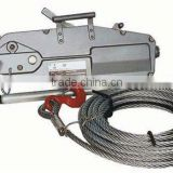 High Quality Wire Rope Pulling Winches