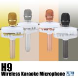 Drt H9 Wireless Karaoke Microphone 2017 New K Song Portable Wireless Bluetooth Microphone with Bluetooth Speaker