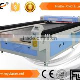 MC1630 In trade assurance upholstery bra cup shirt making laser cutting machine