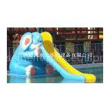Custom Fiber Glass Childrens Animal Water Slide With Mouth Slide