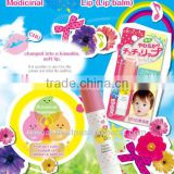 Japan Lip Cream for Babies Passed Skin Allergy test 4g Wholesale
