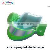 Kids Plastic Hand Pedal Boat / Swimming Pool Aqua Paddler Boat
