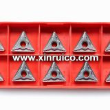 Sell CNC tungsten carbide blade TNMG220408