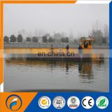 Dongfang DFBJ-85 Marine Trash Skimmers water floating weed  garbage debris collect all in one machine