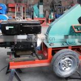 Brand new High-quality Machine Material wood crusher infactory price