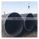 large diameter straight seam 820*14 Q235B electrically hot finished astm a36 spiral welded steel pipe