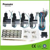 12V/24V universal central locking kit for cars