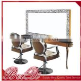 Make in China salon vanity mirror salon glass decorative wall mirror makeup wholesale barber supplies salon decoration mirror