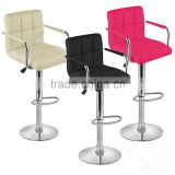 Armrest pu leather bar stool chairs for modern cheap kitchen                                                                         Quality Choice