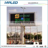 Control in group single color led display sign for park