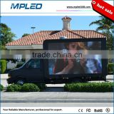 Nice aluminum frame van led screen factory production quick delivery