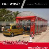 CE/ISO certificate TX-380AF 11 brushes 8 dryers automatic car wash equipment / car washing