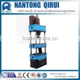Qirui low price hydraulic press machine 500 ton for all kinds of materials