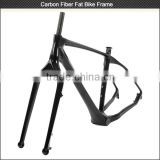 100% full real carbon snow bike frame 3K/UD , fat tyre 26er carbon fiber snow bike frame with fork