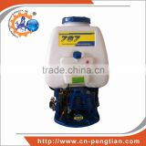 PT-767 Backpack Gas Powered Sprayer