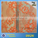 2014 new fashion lace fabric yellow lace fabric brocade lace fabric wedding