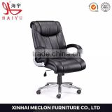 B15 Hot sale heated executive office chair leather butterfly chair