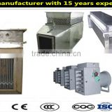 10KW industrial electric fin air heater lower price with CE ISO, gas heater, air heater manufacturer