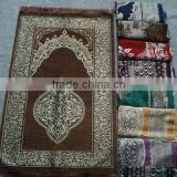 Muslim Prayer Rug Mat Islamic Qibla Finder Compass Rug Mat Blanket