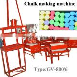 dustless Chalk making machine,school chalk making machine,teacher used chalk making machine