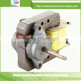 shaded pole motor fan blade/ chinese cheap price ac fan motor