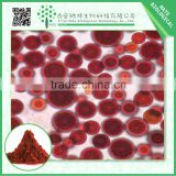 Best Selling Products Powderful Antioxidant Astaxanthin Powder 3% by HPLC